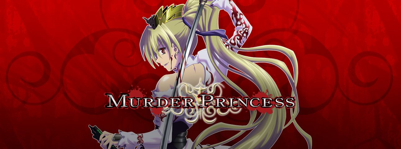 Murder Princess Full Movie English