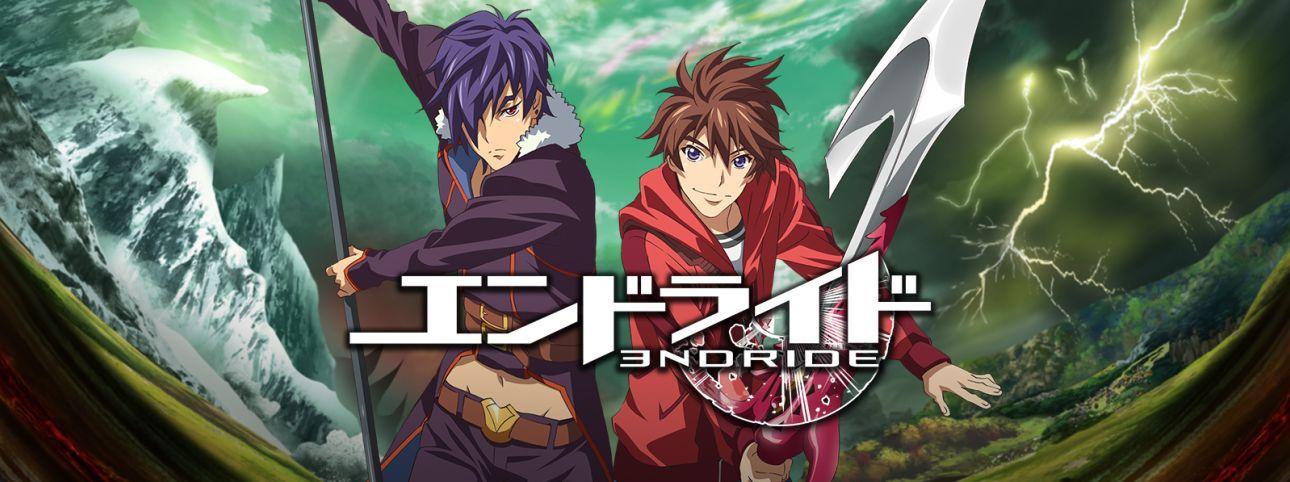 Endride Full Movie English