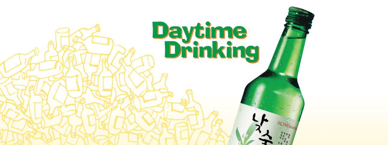 Daytime Drinking Full Movie English