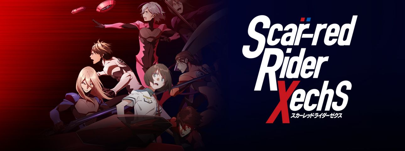 Scar-red Rider XechS Full Movie English
