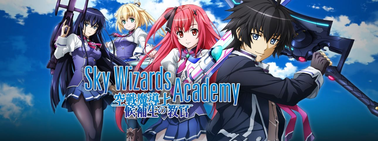Sky Wizards Academy Full Movie English