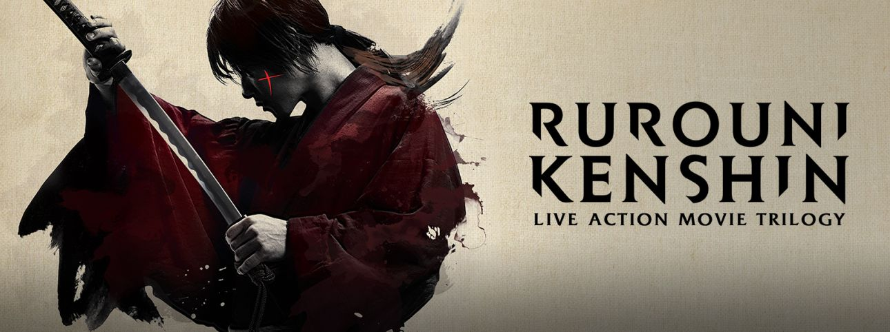Rurouni Kenshin Full Movie English