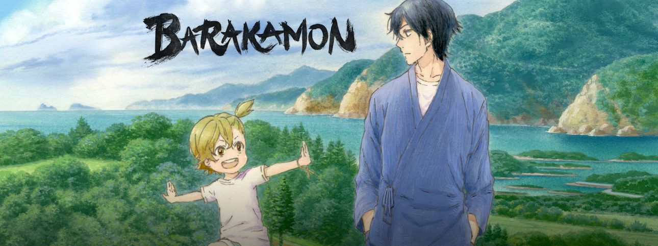 Barakamon Full Movie English