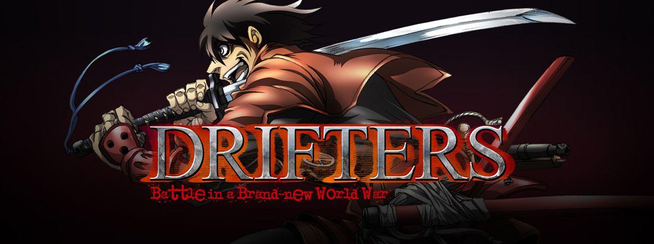 Drifters Full Movie English