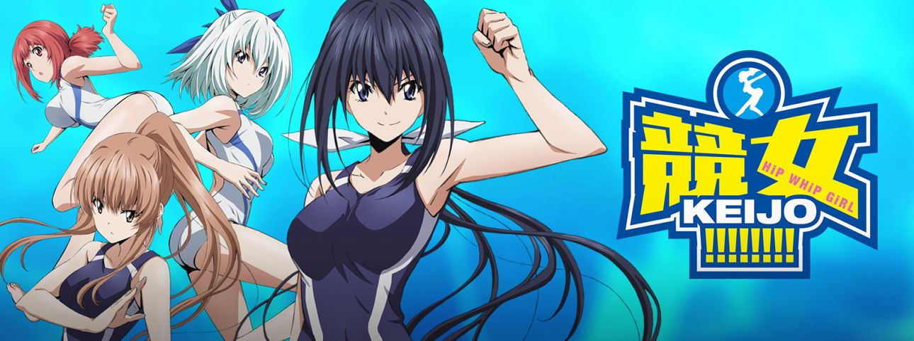 Keijo!!!!!!!!  Full Movie English