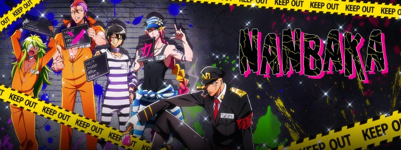 NANBAKA Full Movie English