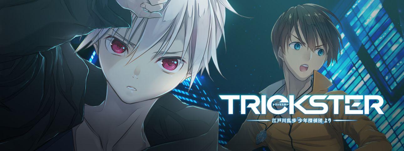 Trickster Full Movie English