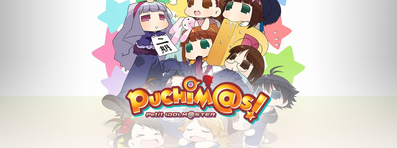 PUCHIM@S Full Movie English