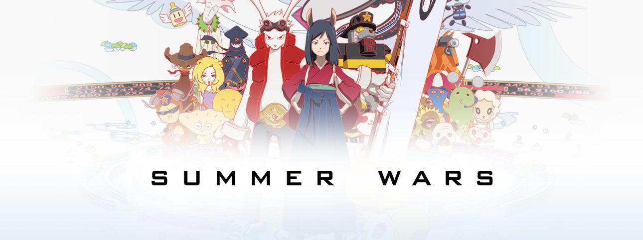 Summer Wars Full Movie English