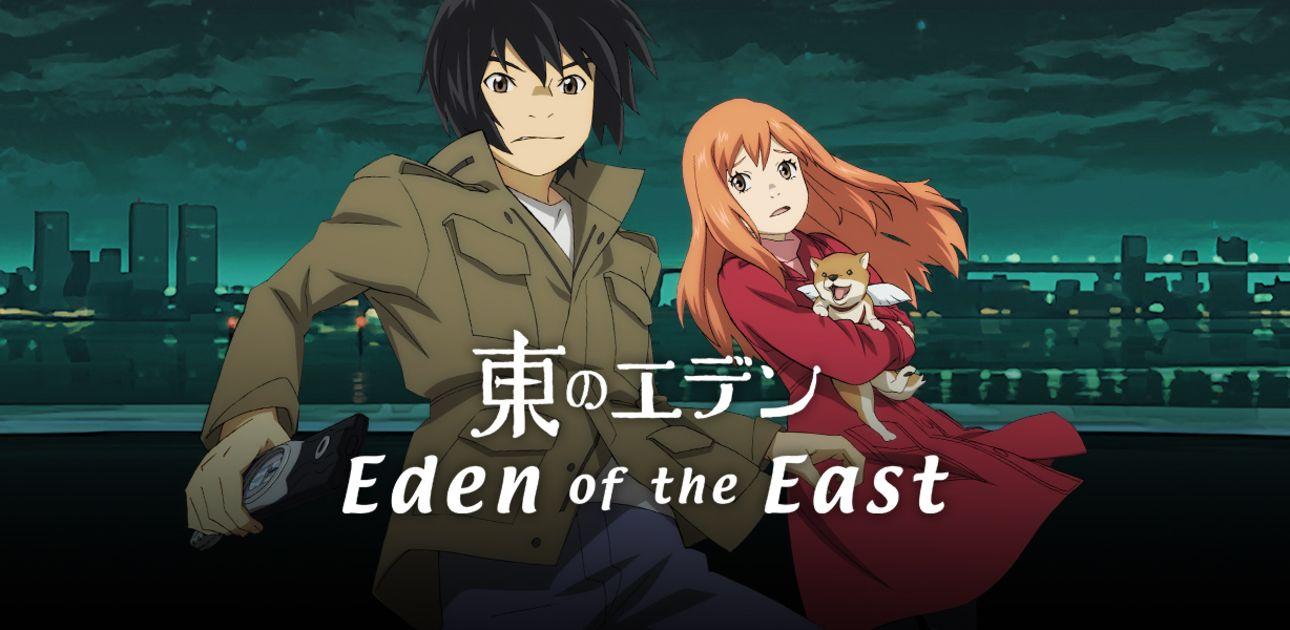 Eden Of The East Stream