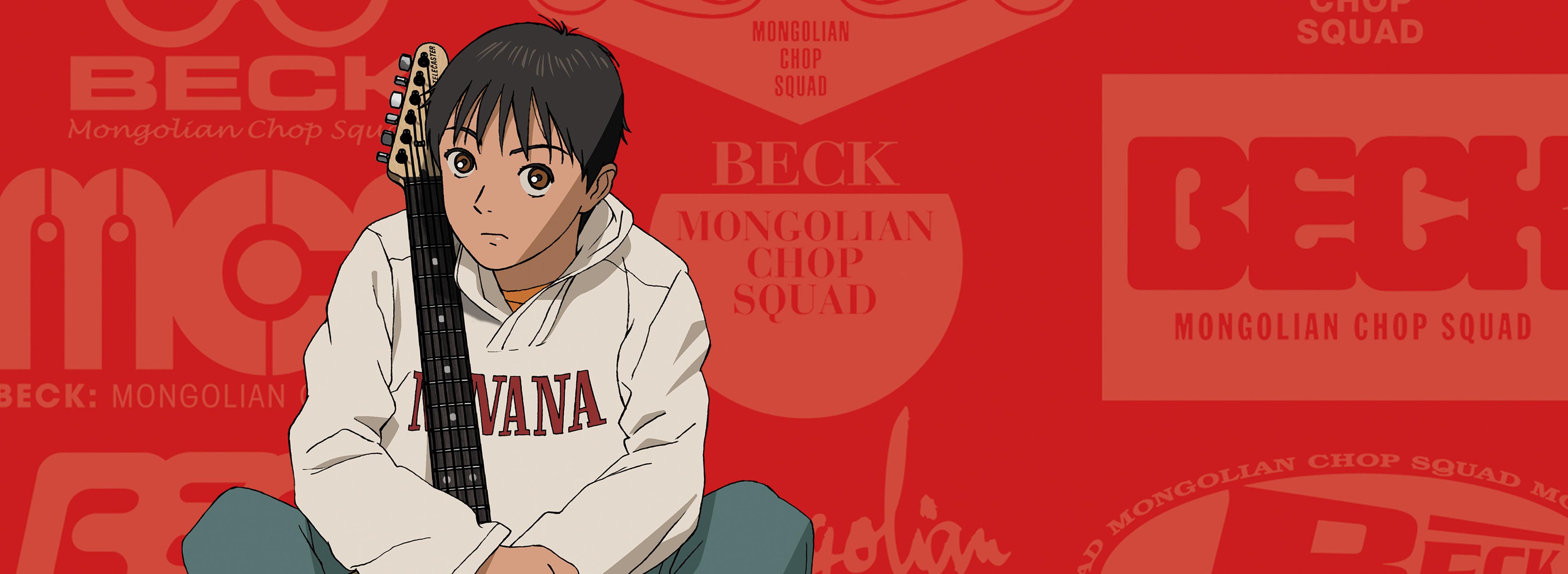 Beck:mongolian chop squad volume 4 (beck: mongolian chop squad.