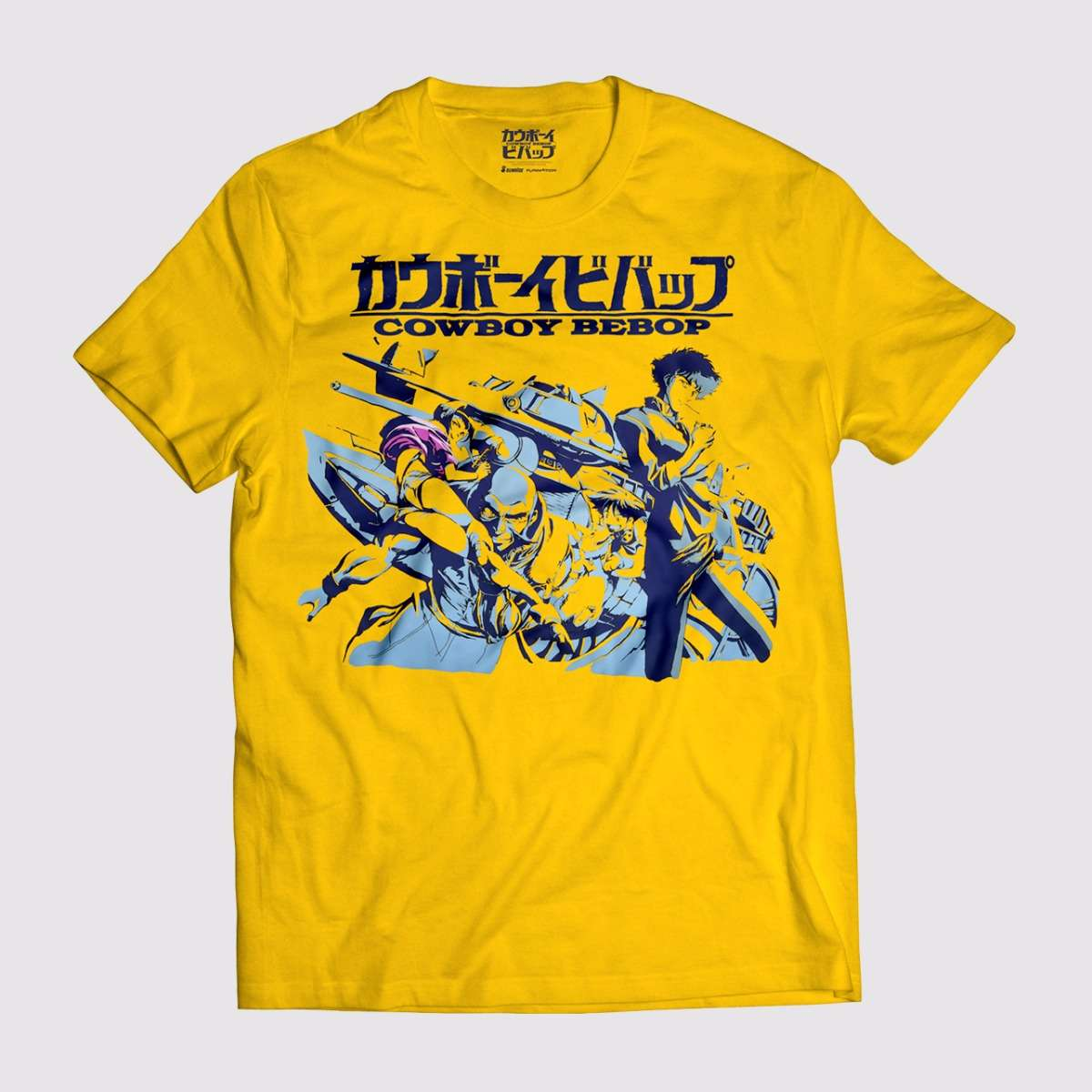 T-Shirt - Yellow apparel