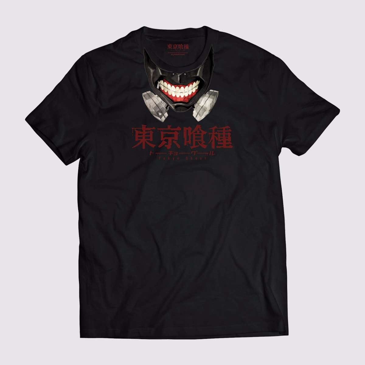 T-shirt - Ghoul Mask Apparel