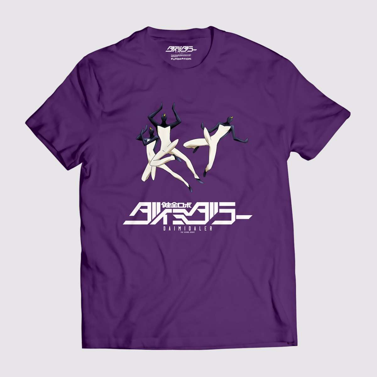 T-shirt - Purple apparel