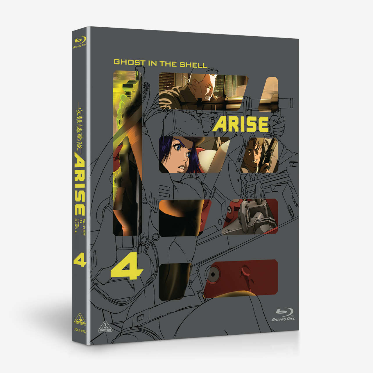 Ghost In The Shell: Arise Products