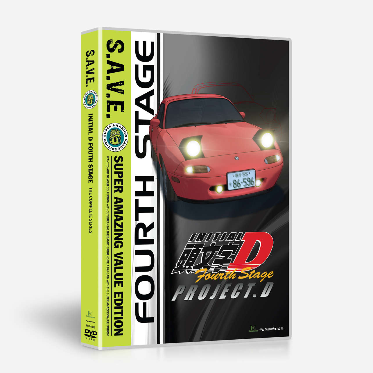 Fourth Stage: The Complete Series... SALE