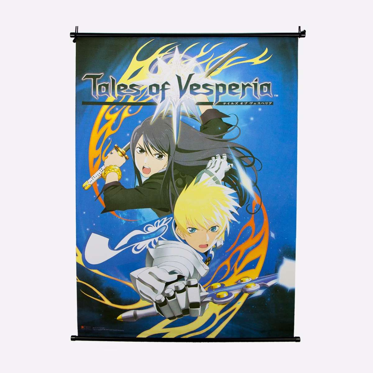 Key Art 3 Wall Scroll Home & Décor