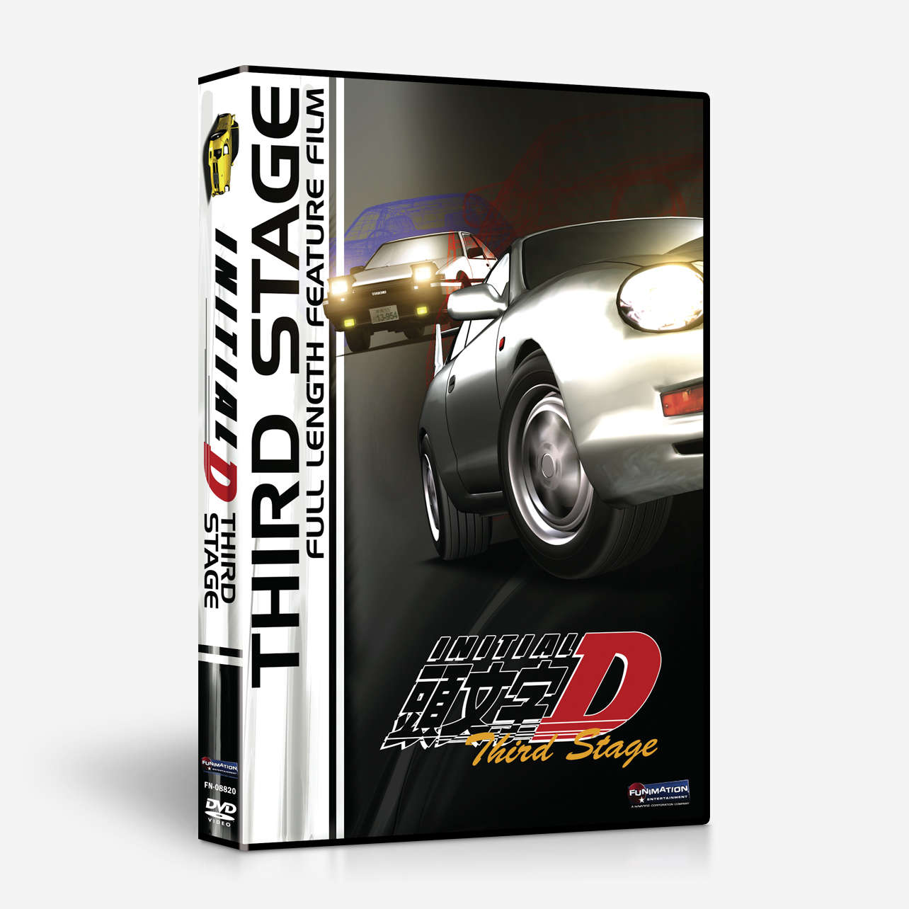 Initial D - Third Stage