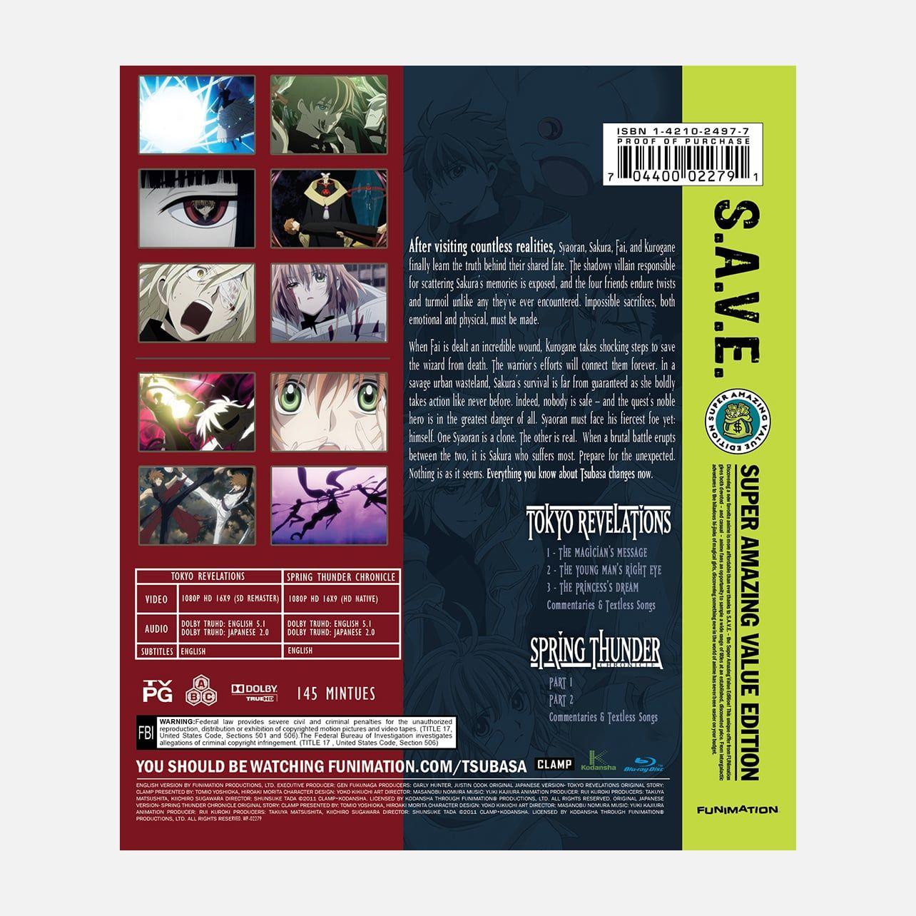 OVA Blu-ray Collection - S.A.V.E.