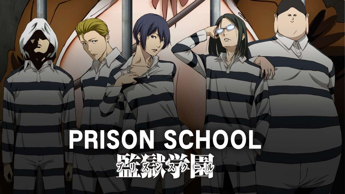 prison school stream ger dub