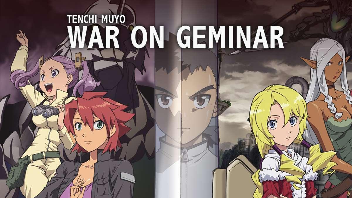 Tenchi muyo war on geminar episode 1 english sub