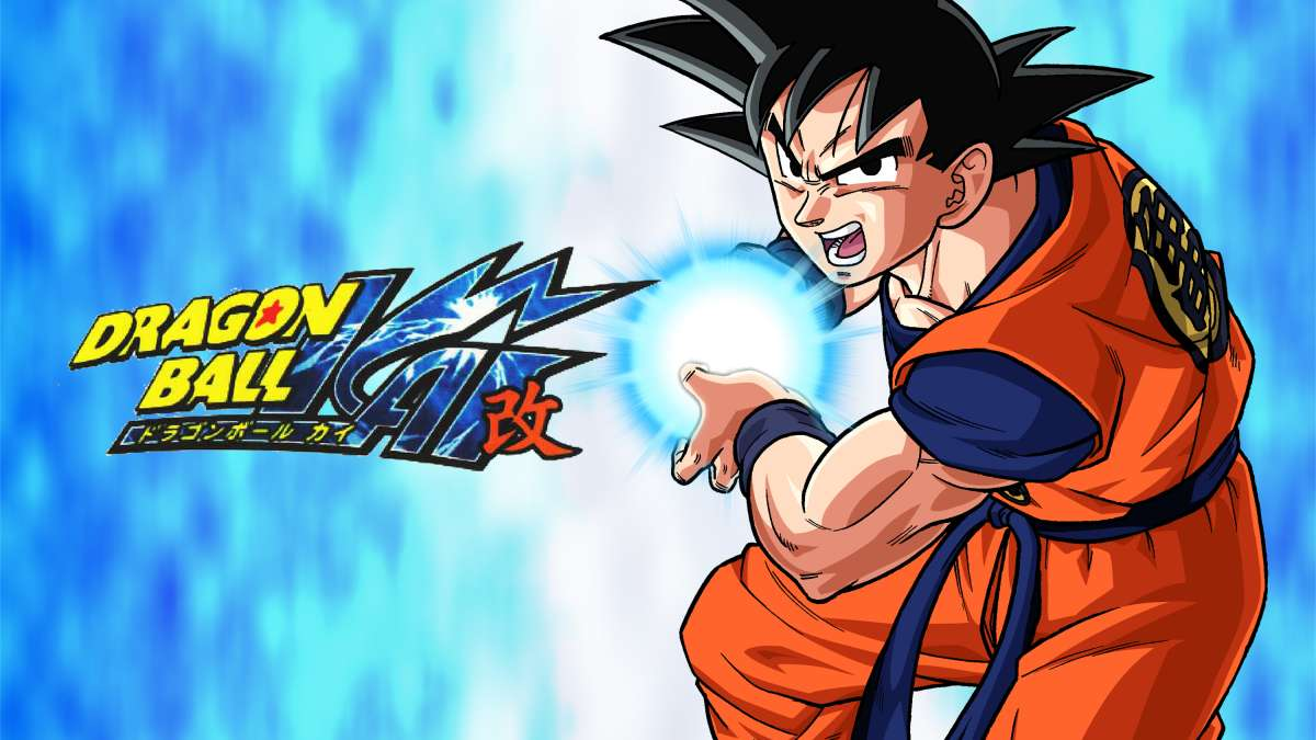 Dragonball Stream English