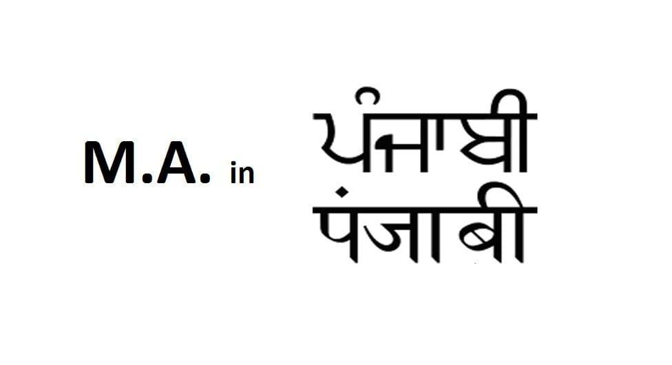 M.A. (Punjabi)
