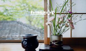 The Insider's Guide to Healthy Hawaii: Peace, Harmony and Ikebana