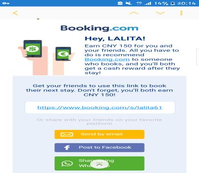 Get 150 CNY through my referral