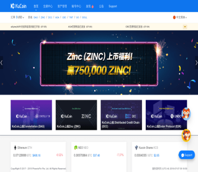Trade Hundreds of Coins and Tokens on KuCoin and Earn Interest by Holding KuCoin Tokens - PAID DAILY