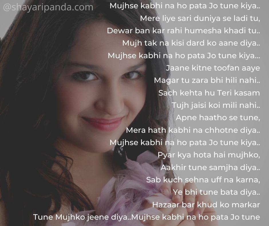 love-shayari with image in hindi
