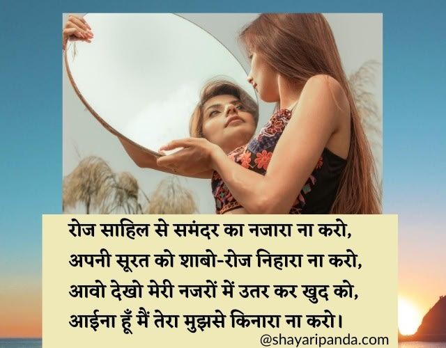 love shayari for bf in hindi