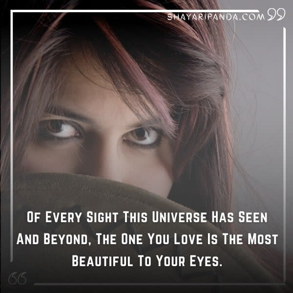 Of Every Sight This Universe