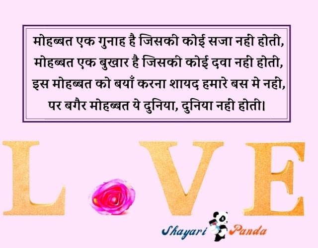 love-status-shayaripanda.com