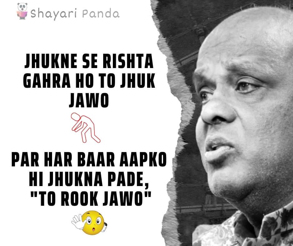 Rahat Indori Shayri
