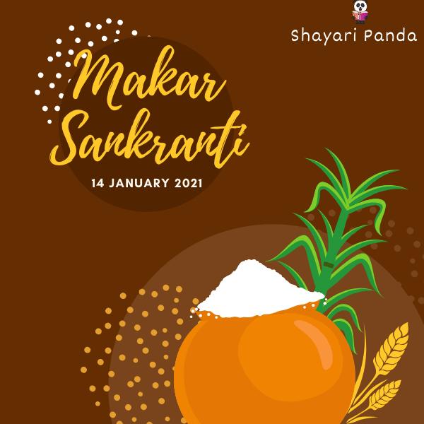 happy makar sankranti - 14 January 2021