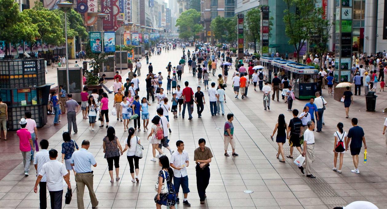 Asia Retail Shanghai