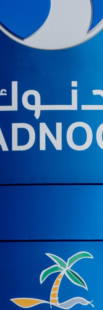 Abu Dhabi National Oil Company (ADNOC) logo