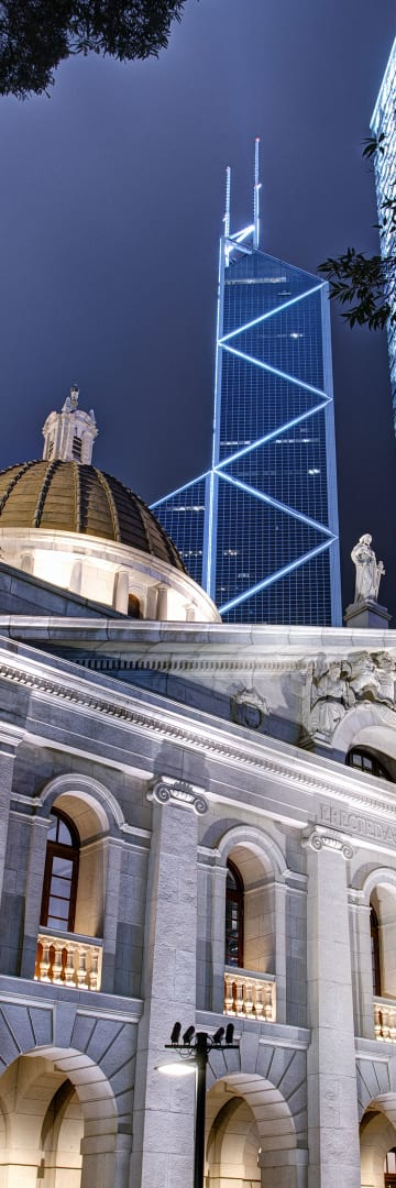 Compensation, Governance & ERISA, Hong Kong Courthouse