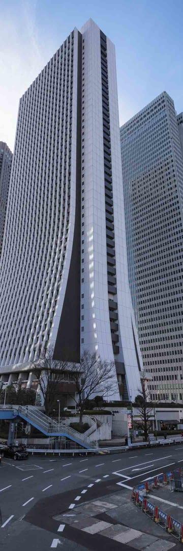 Tokyo Japan, Shinjuku business center