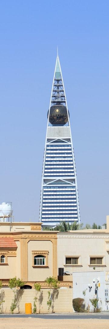 Saudi Arabia, Al Faisaliyah Tower