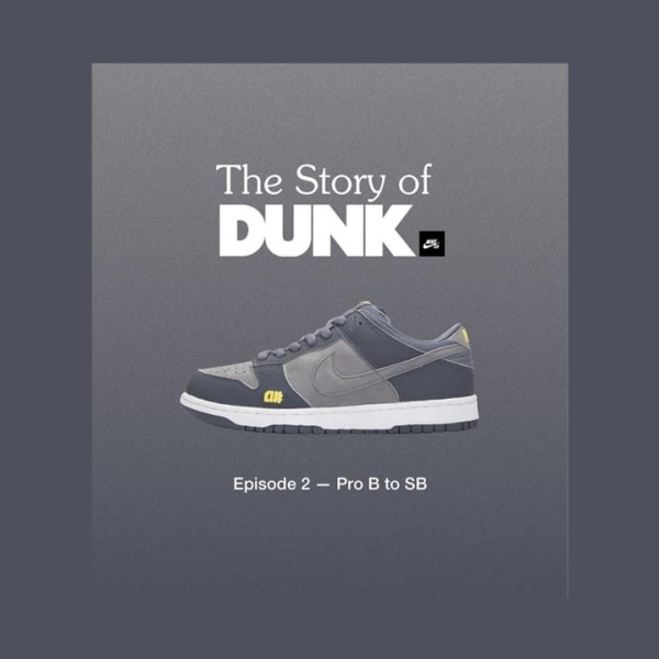 'The Story of the Dunk' Episode 2