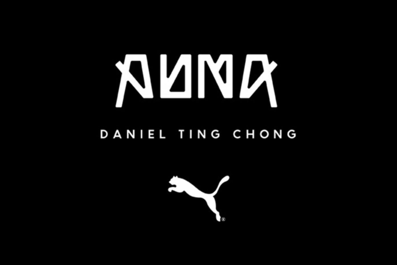 PUMA x Daniel Ting Chong