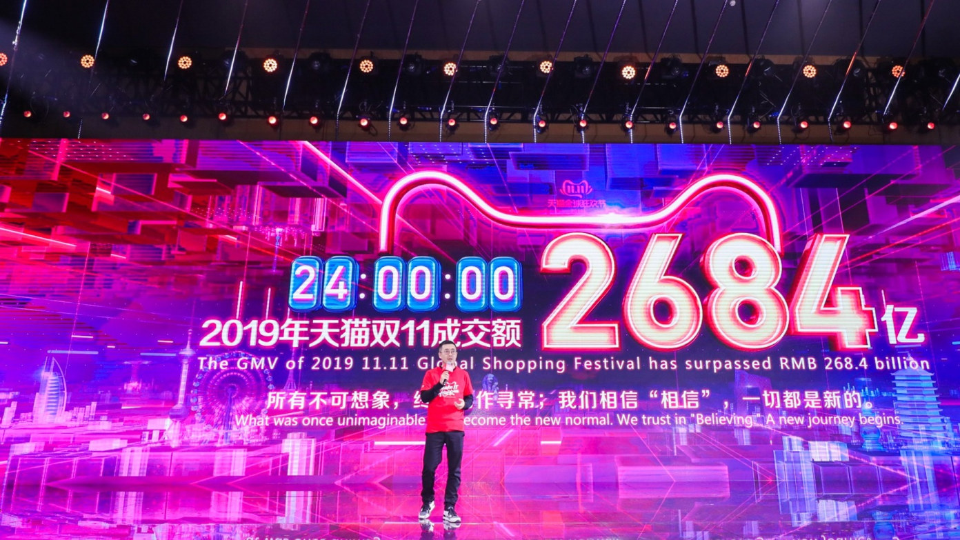Singles Day: Bigger than Black Friday and Cyber Monday Combined
