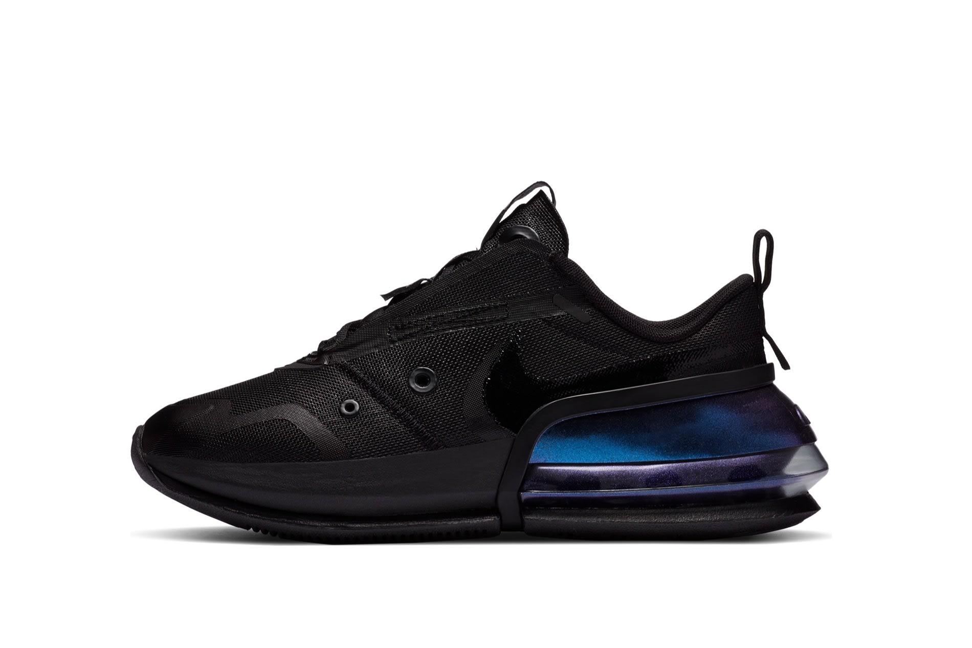 Nike WMNS Air Max Up NRG   Eurostars-eureka
