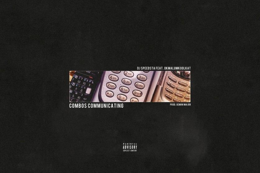 DJ Speedsta - Combos Communicating ft. OkMalumkoolkat Music Video