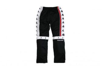 Kappa Authentic Baltas Track Pants