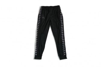 Kappa Banda Rastoria Slim Track Pants