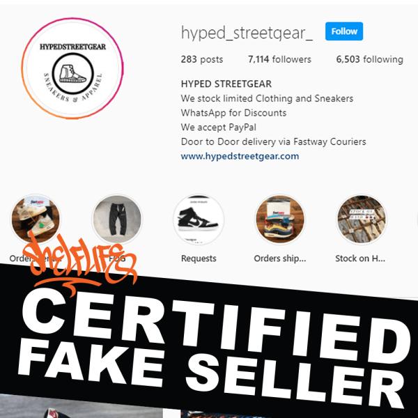 Fake Fridays: HypedStreetGear