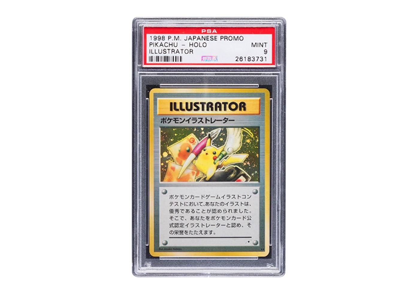 Pokémon Card Sells for R2.9 Million